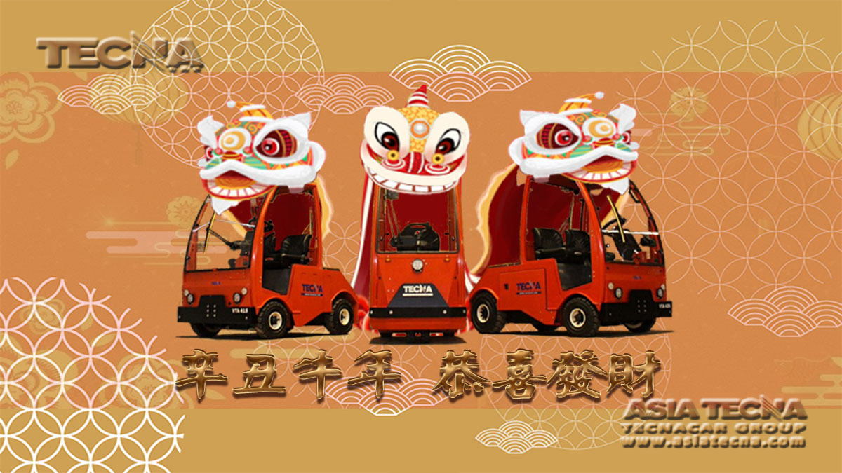 Happy Chinese Lunar New Year 2021
